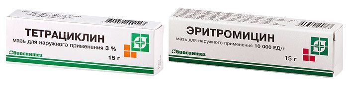 Тетрациклин, Эритромицин