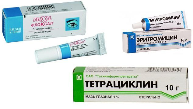 Эритромицин и другие мази