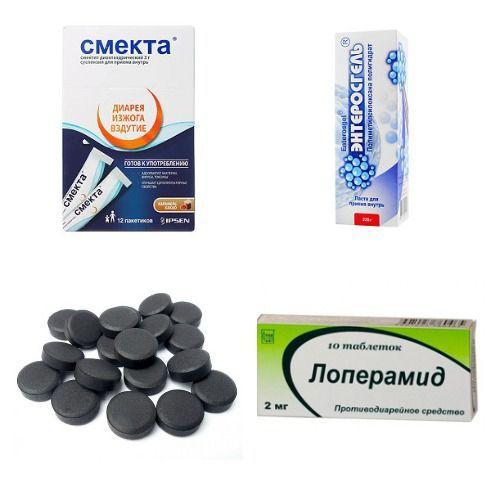 Лекарства от поноса