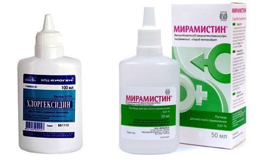 Хлоргексидин, Мирамистин