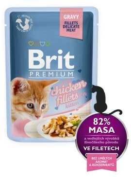 Брит премиум для котенка влажный