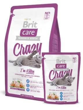 Сухой корм для котенка Брит