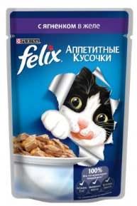 Феликс С ягненком
