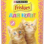 Фрискис для котят с курицей