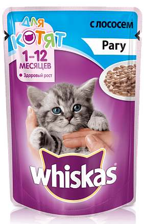 Вискас Рагу с лососем для котят