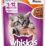 Вискас Желе с телятиной для котят