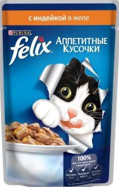 Феликс Аппетитные кусочки с индейкой