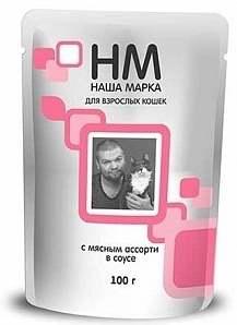 Влажная Наша Марка ассорти