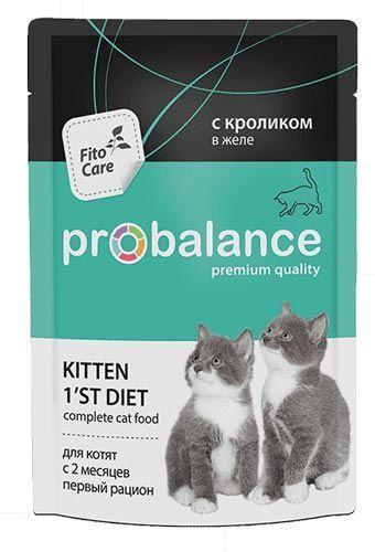 Для котят до 2 месяцев