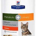 Кусочки в соусе Metabolic + Urinary Feline