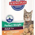 Пауч Feline Adult Perfect Weight