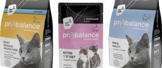 Корм для кошек Пробаланс