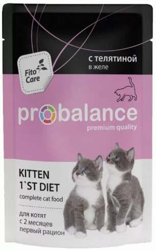 Корм Пробаланс для котят