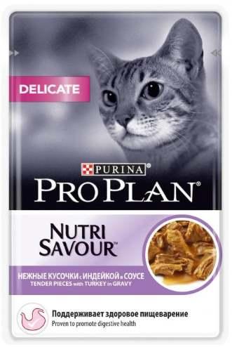 ProPlan для чувствительных кошек с индейкой