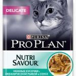 ProPlan для чувствительных кошек с рыбой