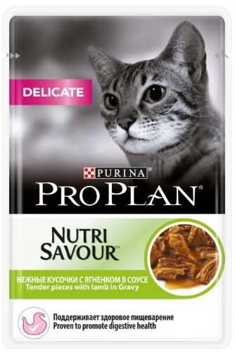 ProPlan для чувствительных кошек с ягненком