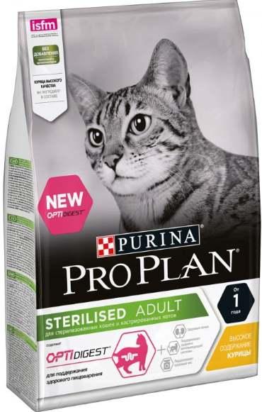 Проплан Сухой корм для кошек и котов с чувствительным пищеварением