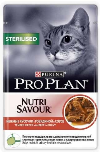 Влажный корм для стерилизованных кошек с говядиной