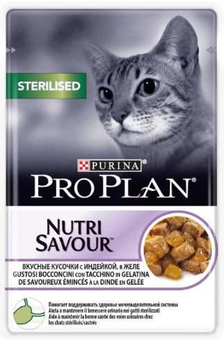 Влажный корм для стерилизованных кошек с индейкой