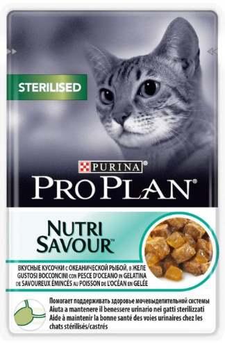 Влажный корм для стерилизованных кошек с рыбой в желе