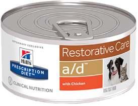 Влажный корм Restorative care