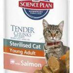 Корм Feline Sterilised Cat Young Adult с лососем