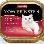 Консервы Vom Feinsten с индейкой и томатами