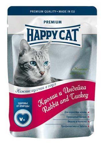Happy Cat влажный