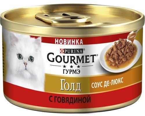 Голд Соус-де-Люкс говядина