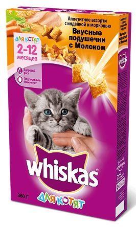 Whiskas для котят вкусные подушечки с молоком, индейкой и морковью