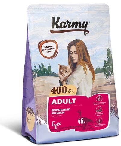Karmy со вкусом гуся
