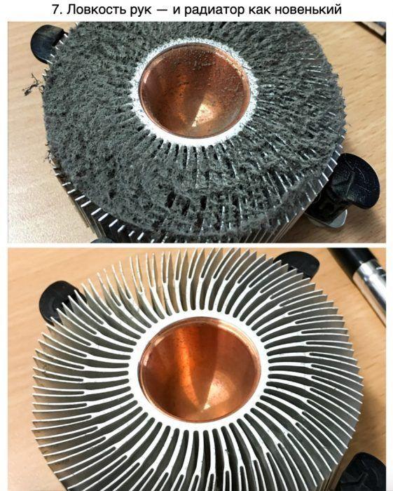 Очистка радиатора