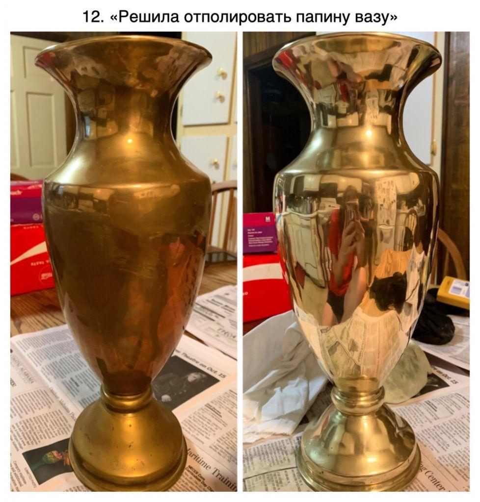 Чистка вазы