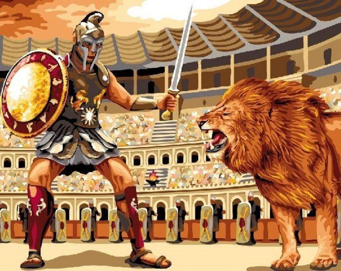 Лев и гладиатор