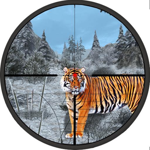 Тигр на мушке